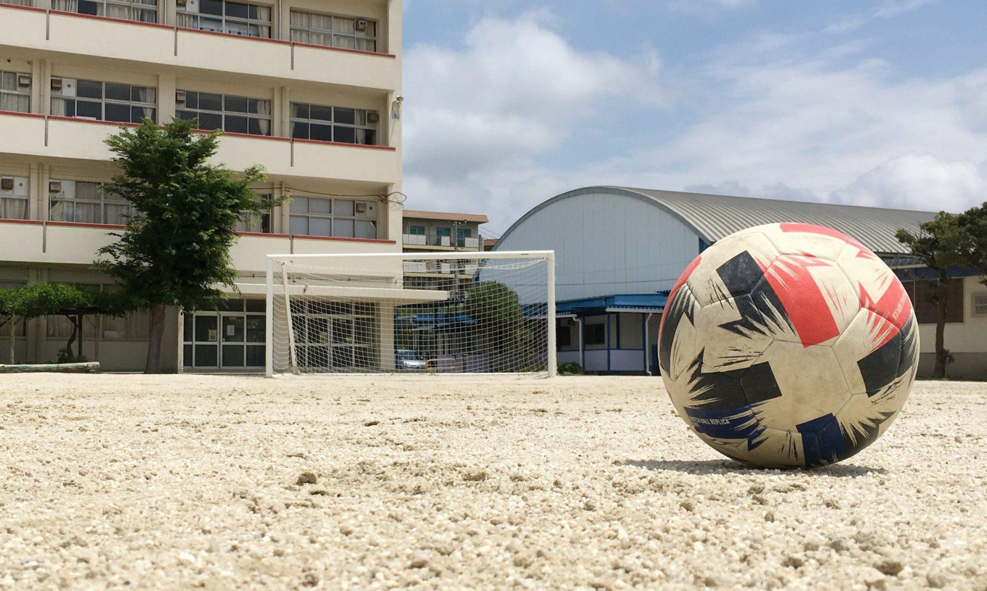 芝山東FC